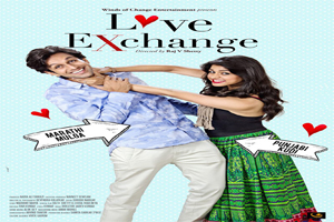 Official TRAILER of Love Exchange (2015)