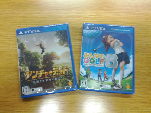 Sony Ps Vita Game Cartridge : Ps vita games will be cheaper when downloaded