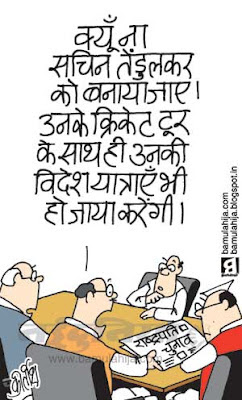 sachin tendulkar cartoon, president election cartoon, pratibha patil cartoon, indian political cartoon