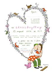 Bryllupsinvitasjon til mine gode venner