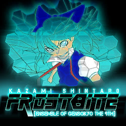 DOWNLOAD EOG 9th [FROSTBITE]