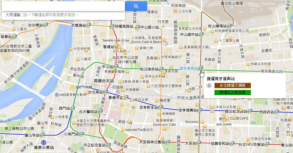 如何在 Google 地圖打開隱藏的台北捷運松山線路線圖