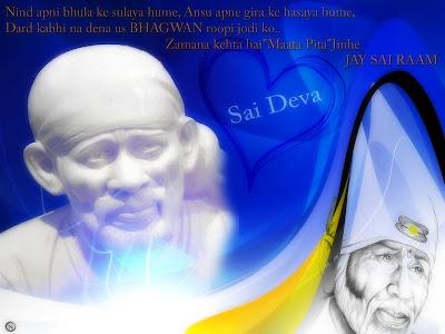 A Couple of Sai Baba Experiences - Part 335