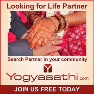 Indian Matrimonial