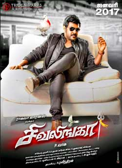 Sivalinga 2017 Dual Audio Hindi Download HDRip 720p ESubs at oprbnwjgcljzw.com