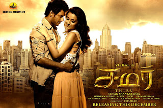 Samar 2013 Tamil Full Watch HD Movie Online