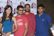 Gaalipatam movie press meet-thumbnail-5