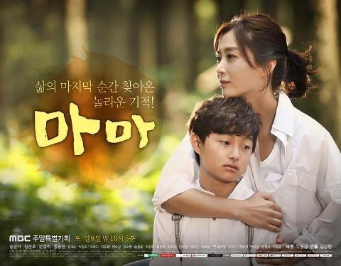 Download Korean Drama Mama - Nothing to Fear