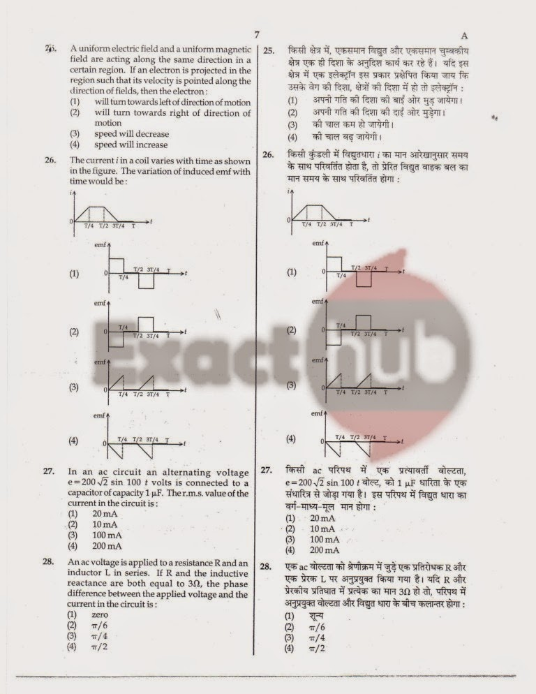 AIPMT 2011 Exam Question Paper Page 07