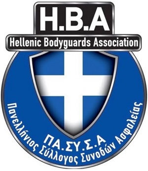Hellenic Bodyguards Association