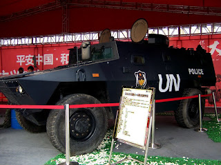 Chinese_CS_VN3_APC_1.jpg