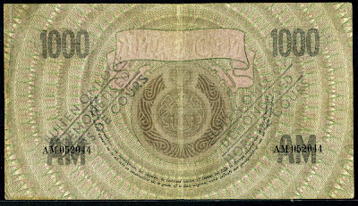 1000 Gulden note