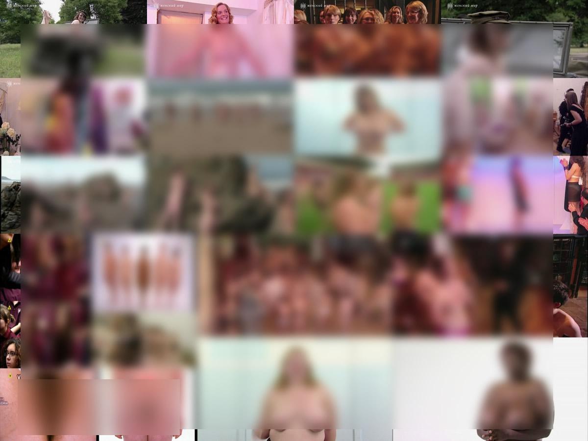 Сборник эротических клипов 8 фотография