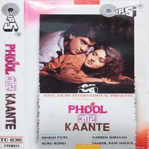 Latest Bollywood Songs Online Download Hindi Mp3 Songs Phool Aur