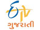 ETV Gujarati Logo