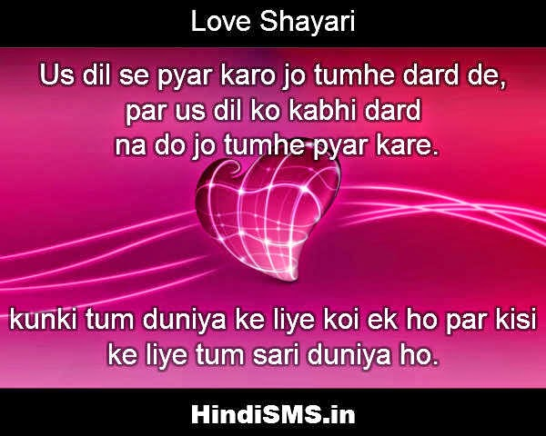 Love shayari with image in hindi english