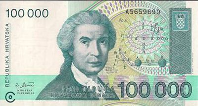 Republika Hrvatska banknote