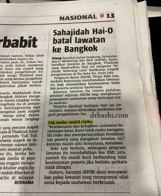 Sahajidah Hai-O Marketing batalkan percutian ke Bangkok kerana dibom