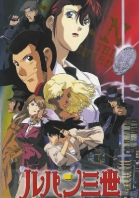 Lupin III: Missed by a Dollar (Dub)
