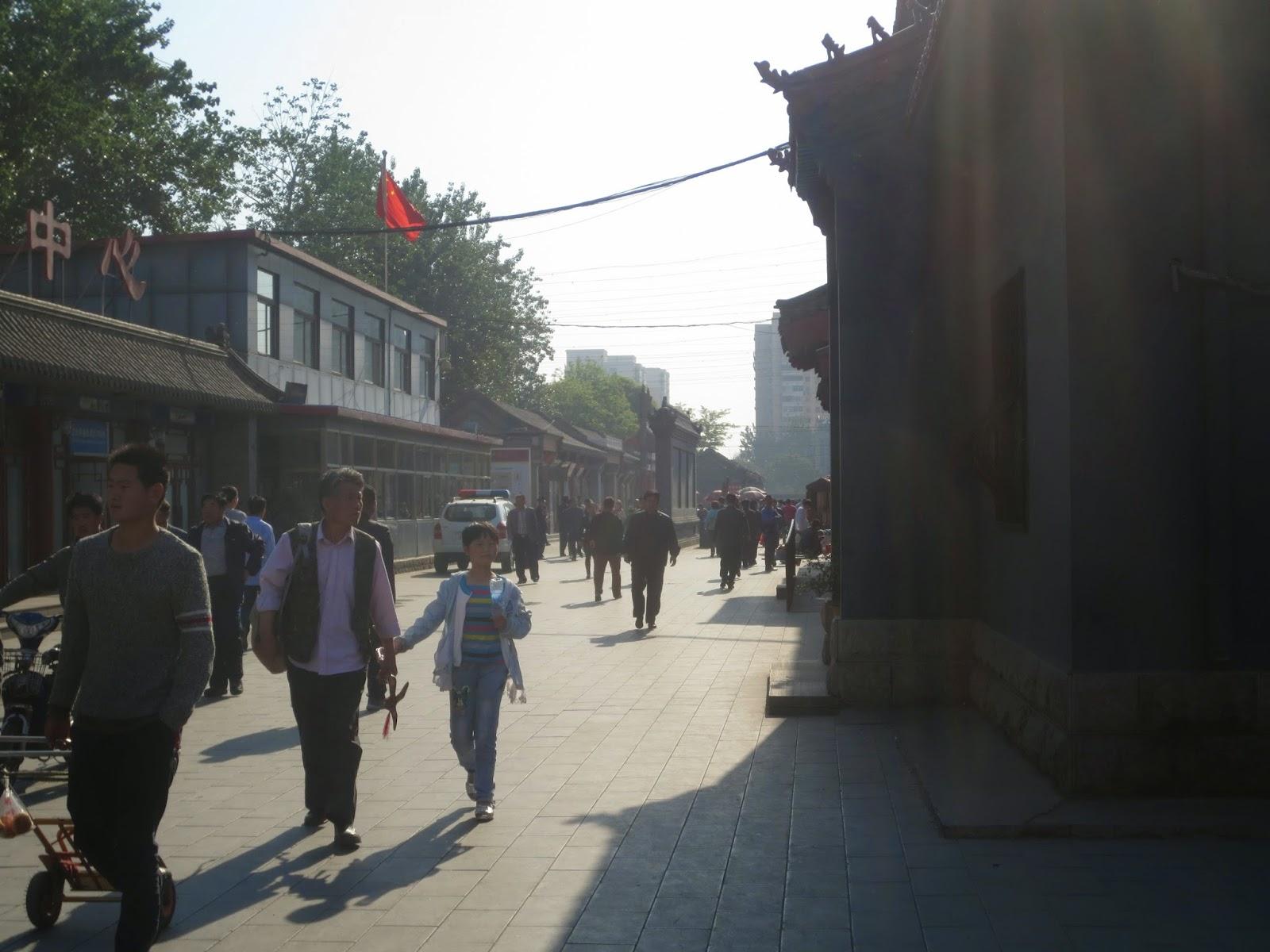 Panjiayuan Market Beijing
