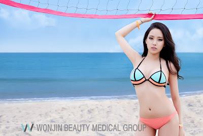 operasi plastik payudara wonjin
