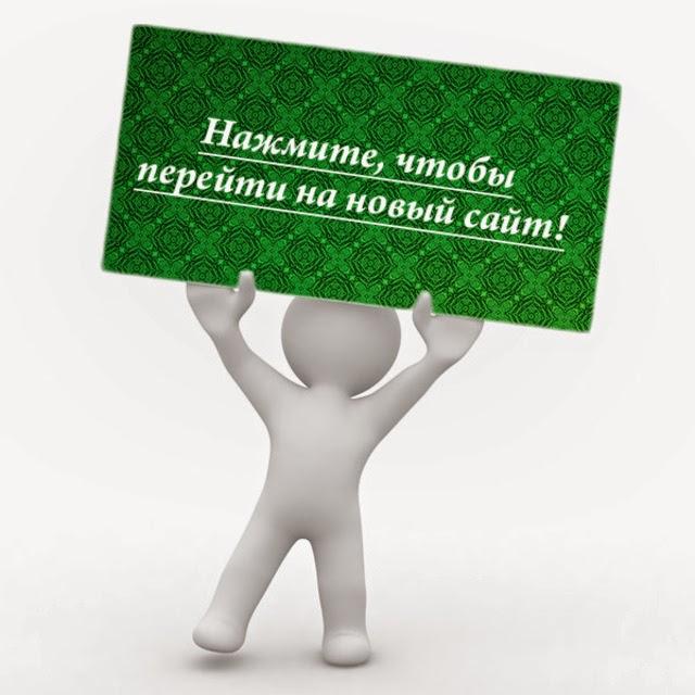 http://allinternetua.blogspot.com/