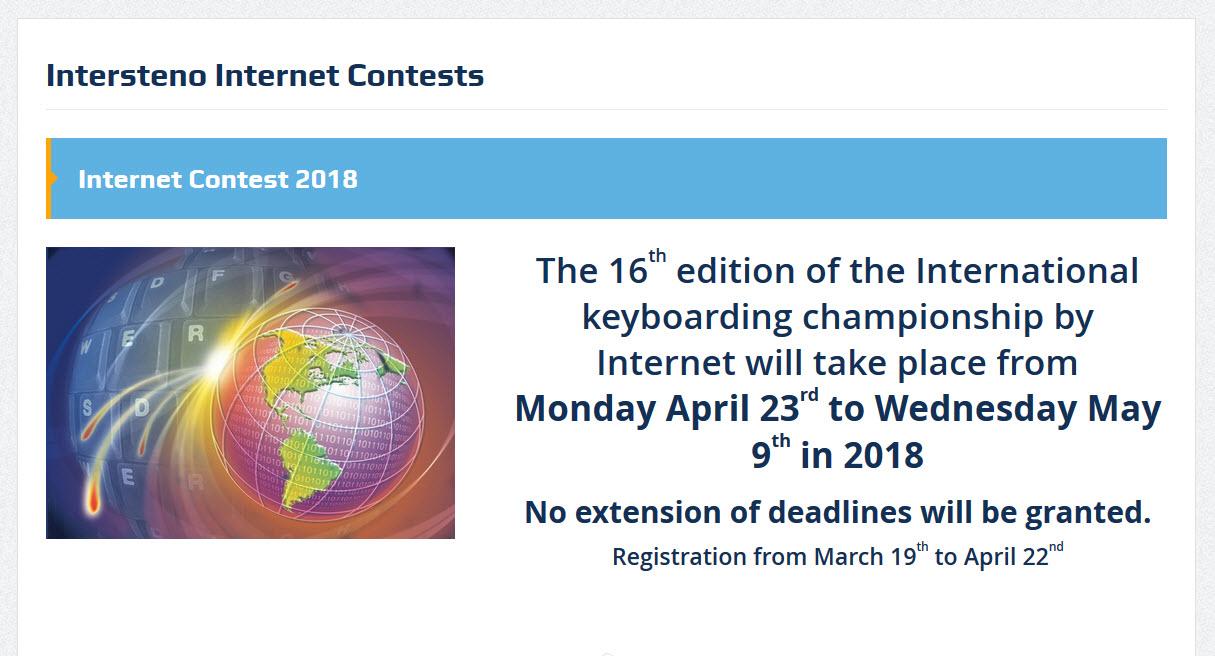 16e Concours international en ligne