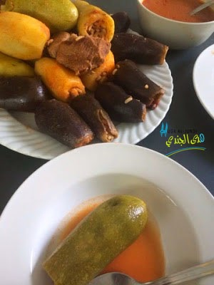 Kusa wa Betinjan Mahshi – Gefüllte Zucchini & Aubergine syrische Art ...