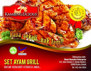 kambinglicious set ayam grill