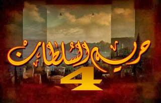 Harim soltan saison 4 épisode 27 et 28 en arabe : harim soltan saison