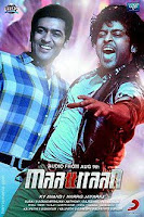 Maattrraan Lyrics