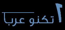 مدونة تكنو عرب