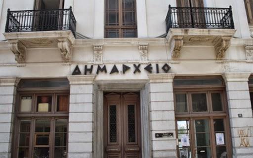 Εύβοια: Έρχονται απολύσεις για τους υπαλλήλους των Δήμων!