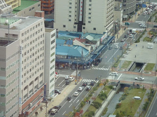 Photograph of the Sapporo Curb Market taken from the Sapporo TV Tower