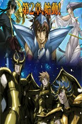 Saint Seiya: The Lost Canvas - Meiou Shinwa Dai-2-Shuu ANIME, VER Saint Seiya: The Lost Canvas - Meiou Shinwa Dai-2-Shuu CAP. 02 ONLINE, Saint Seiya: The Lost Canvas 2 EN ALTA CALIDAD HD, Saint Seiya: The Lost Canvas - Meiou Shinwa Dai-2-Shou ONLINE FLV