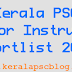 Kerala PSC Junior Instructor Shortlist 2015