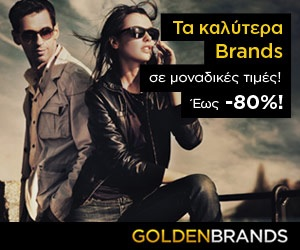 golden brands