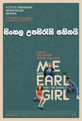 Me and Earl and the Dying Girl 2015 Sinhala Subtitle Watch online
