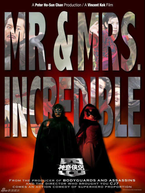 Mr. & Mrs. Incredible