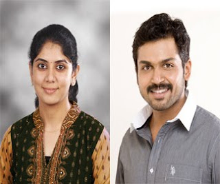 http://2.bp.blogspot.com/-2xzJ8TT97y4/TbjwilG29eI/AAAAAAAAAXE/VAn5AU-V_h4/s320/Actor+Karthi+and+Ranjini+Marriage+Pictures+1.jpg