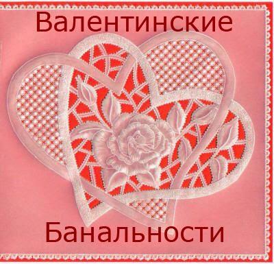 Сердечная Галерея