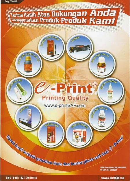 Matte Paper Inkjet e-Print