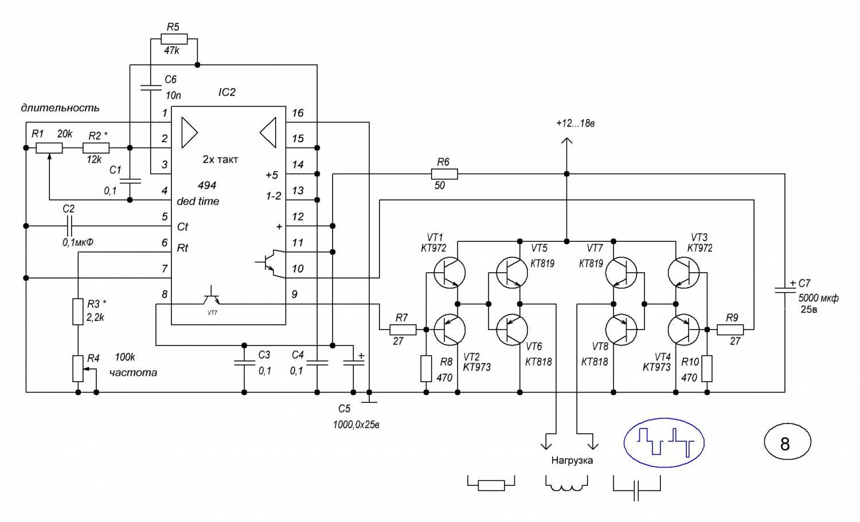 простая tl494 схема