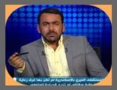 برنامج السادة المحترمون يوسف الحسينى حلقة السبت 1-8-2015