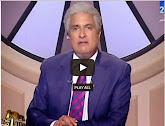 برنامج العاشرة مساءاً مع وائل الإبراشى حلقة  السبت 30-8-2014