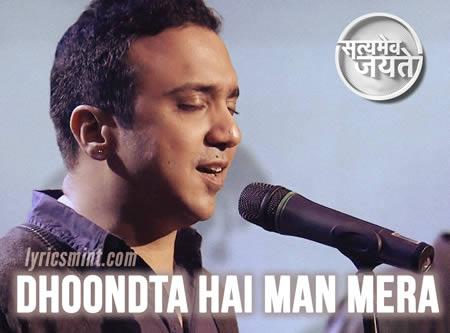 Dhoondta Hai Man Mera - Satyamev Jayate 2