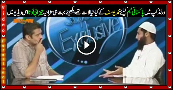 Muhammad Yousuf Tezabi Analysis On Pak Cricket Team in World Cup 2015