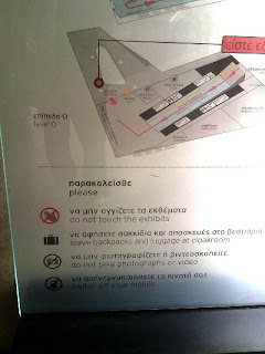 Image of sign outside New Acropolis Museum showing that photography is forbidden