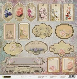 http://craftpremier.ru/catalog/skrapbuking/skrapbumaga/bumaga_dlya_skrapbukinga_akvarelnye_tsvety_tegi/