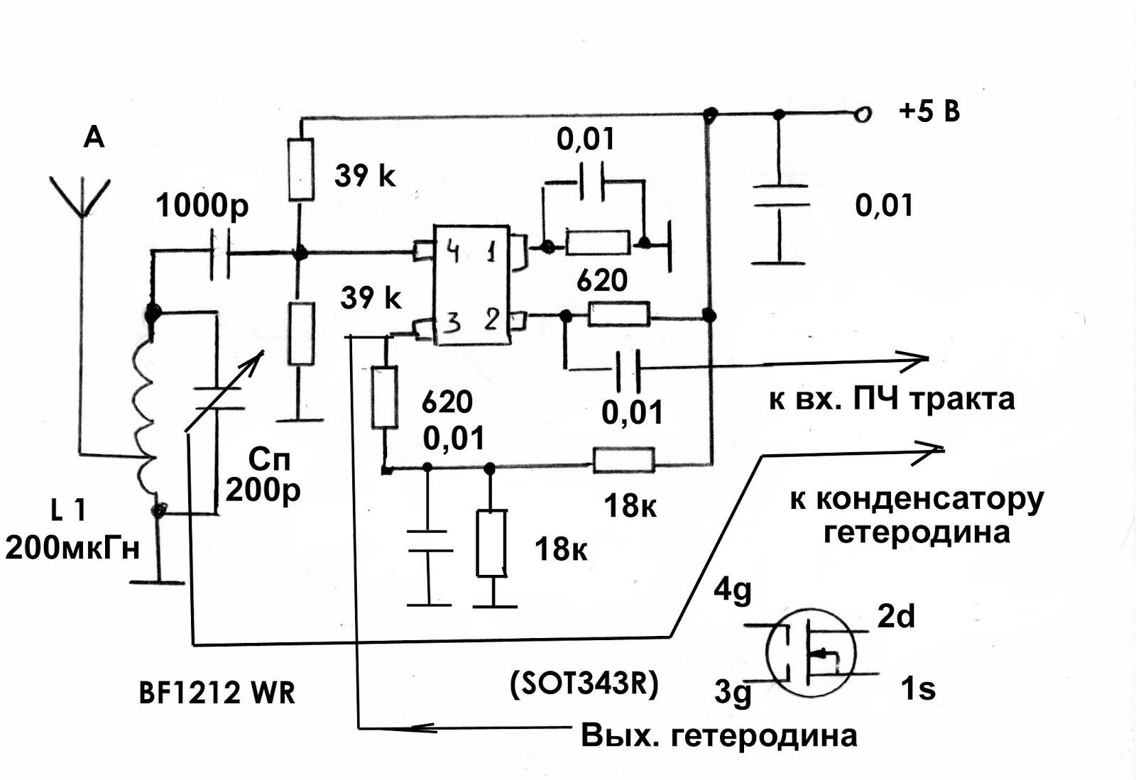 простой детекторный приемник схема
